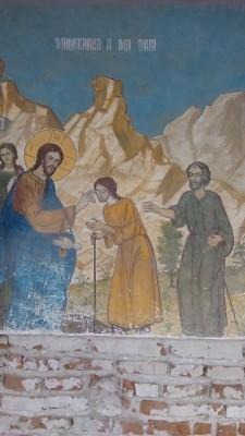 """""""Vindecarea a doi orbi"""" - pictura pe una din chiliile Manastirii Cernica""""Vindecarea a doi orbi"""" - pictura pe una din chiliile Manastirii Cernica"""